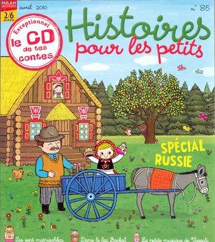 http://dnepr.ural.free.fr/bibliotheque/histoires_petits.jpg
